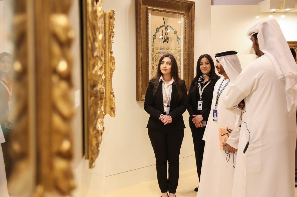Her Highness Sheikha Khawla Bint Ahmed Khalifa Al Suwaidi,Khawla Sheikha, Sheikha Khawla, Khawla Suwaidi,Khawla, khawla al sowaidi,khawla sowaidi,Khawla Al Suwaidi,National Poetry, Poetry, Arabic poems, Arab poet,Arab calligrapher,Arab artist,peace and love exhibition at saatchi gallery london, peace & love,arabic poem,arabic poetry,peace and love, peace ,love, sheikha khawla bint ahmed bin khalifa al suwaidi,sheikha khawla bint ahmed bin khalifa al suwaidi,khawla  al suwaidi,khawla  alsuwaidi, khawla, خوله السويدي , خوله بنت احمد بن خليفه السويدي , خوله   احمد   السويدي