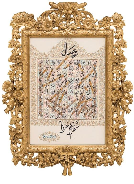 Her Highness Sheikha Khawla Bint Ahmed Khalifa Al Suwaidi,Khawla Sheikha, Sheikha Khawla,خوله, Khawla Suwaidi,Khawla, khawla al sowaidi,khawla sowaidi,Khawla Al Suwaidi,National Poetry, Poetry, Arabic poems, Arab poet,Arab calligrapher,Arab artist,خوله السويدي, khawla alsuwaidi,khawla al suwaidi, peace and love exhibition at saatchi gallery london, peace & love,arabic poem,arabic poetry,peace and love, peace ,love, sheikha khawla bint ahmed bin khalifa al suwaidi,sheikha khawla bint ahmed bin khalifa al suwaidi,khawla  al suwaidi,khawla  alsuwaidi, khawla, خوله السويدي , خوله بنت احمد بن خليفه السويدي , خوله   احمد   السويدي